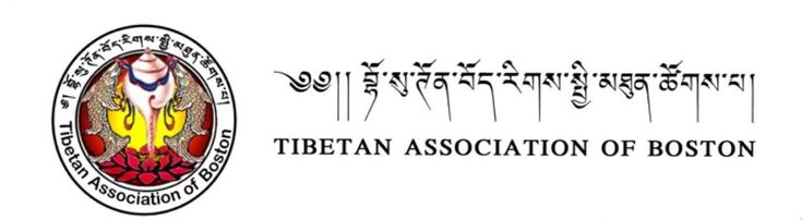Tibetan Association of Boston